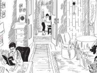Загадка - мальчик и папа в квартире