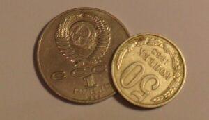 Один день в СССР и шесть рублей