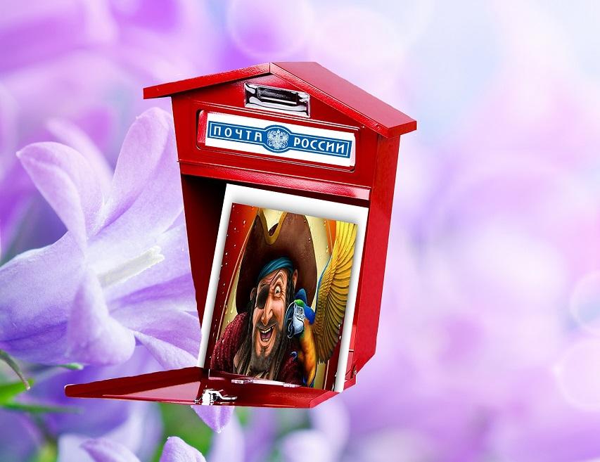 Волшебное очарование Почтового Ящика и ожидание счастья
