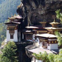 Бутан самая зеленая и счастливая страна