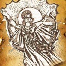 Аврора. Богиня утренней зари.