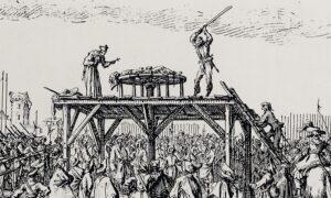 Площадь казни