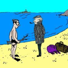 Загадка преступление на рыбалке