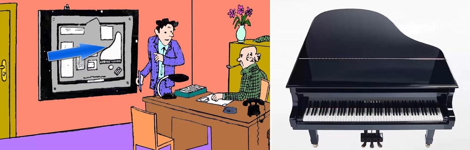 Загадка рояль