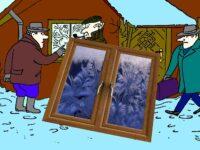 Загадка замороженное окно