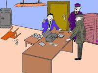 Загадка ограбление кассираа