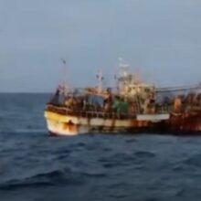 Пропавшие корабли
