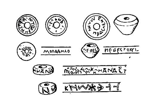 Надпись на русских пряслицах – XI – XII вв.