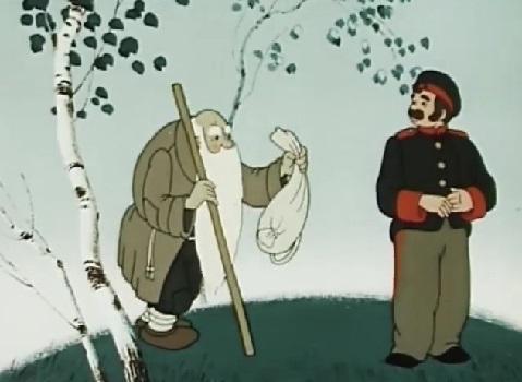 Верный часовой – русская народная сказка XIX века