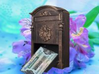 История почтового ящика и почты