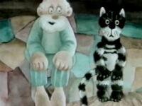 Сказка про кота или у страха глаза велики