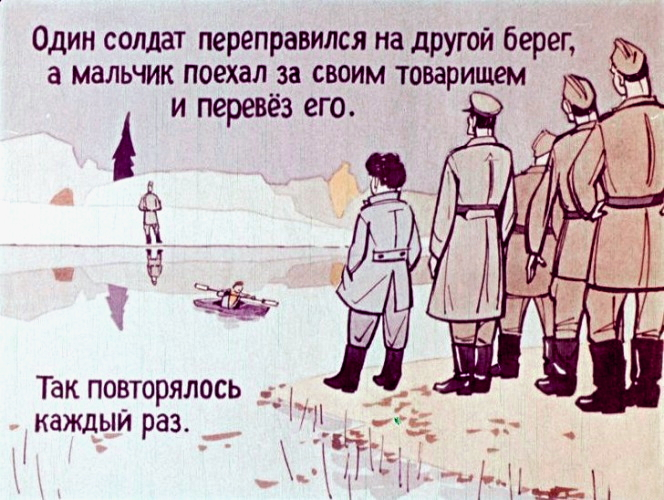 Задачи на логику из СССР